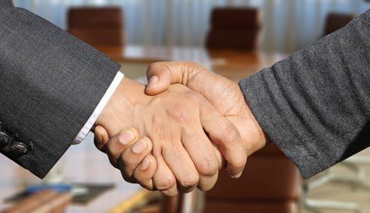 未経験でコンサル業界に転職する時はエージェントを活用すべき理由