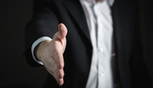 徹底比較!おすすめのコンサル転職エージェント人気ランキングベスト5