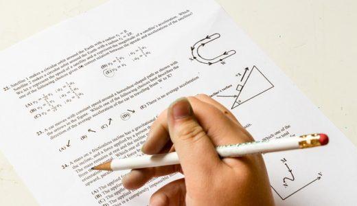 コンサル転職の筆記試験対策における3つの攻略法