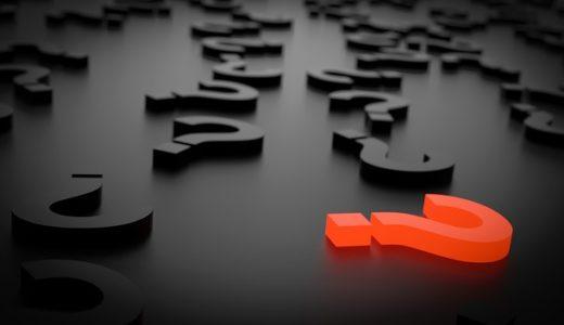 コンサル転職面接における逆質問のOK・NGを戦略ファーム採用担当が教えます
