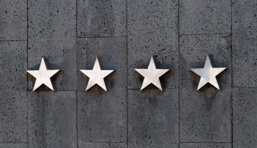 知られざる外資コンサル(マッキンゼーやBCGなど)の評価制度
